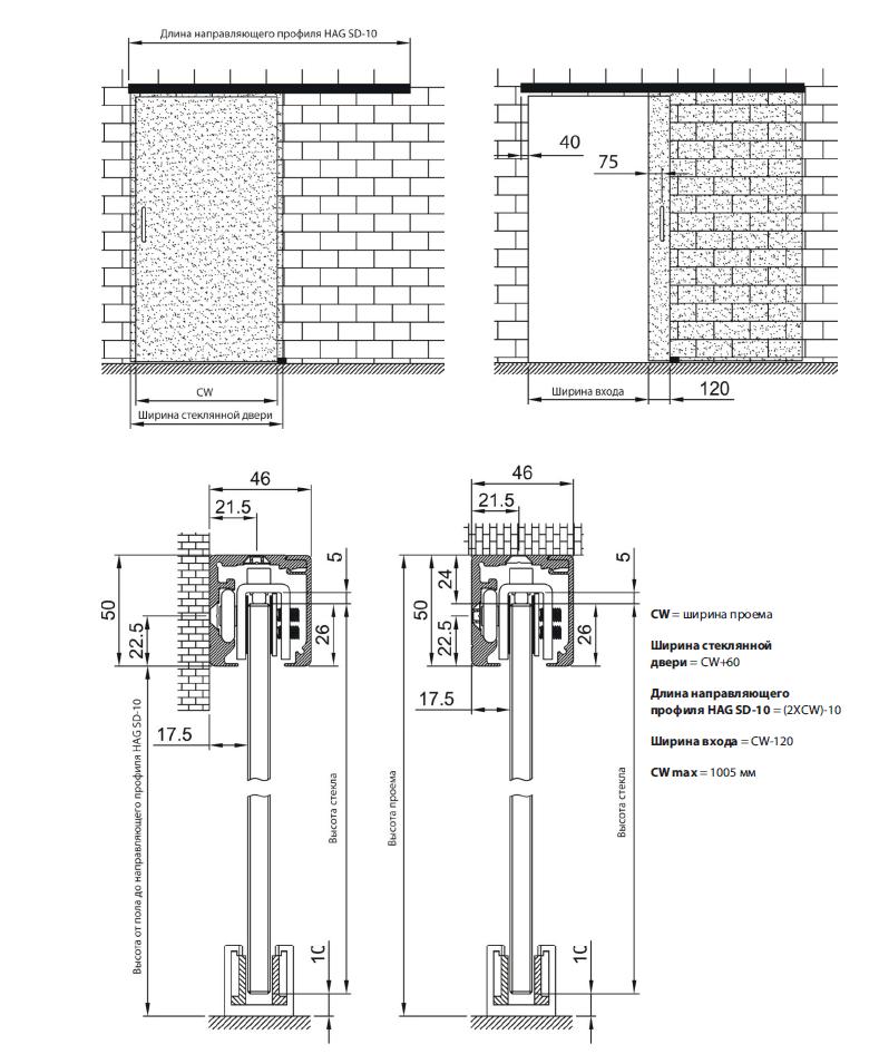 Схема установки системы